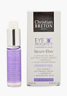 Гель для кожи вокруг глаз Christian Breton Paris