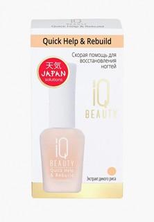 Средство для восстановления ногтей IQ Beauty