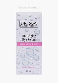 Сыворотка для кожи вокруг глаз Dr. Sea