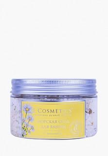 Соль для ванн LCosmetics