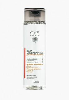 Мицеллярная вода Eva Esthetic