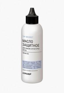 Масло для волос Concept
