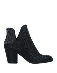 Полусапоги и высокие ботинки Jessica Simpson