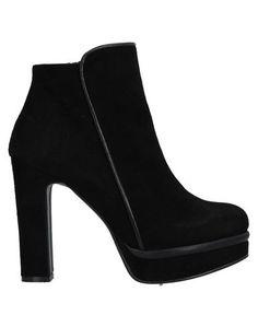 Полусапоги и высокие ботинки Silvana