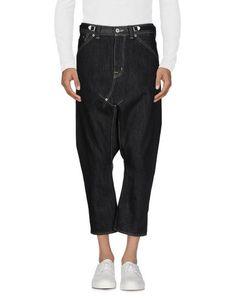 Джинсовые брюки-капри Comme DES GarÇons