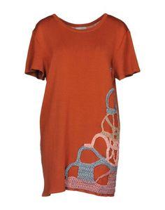 Короткое платье Caitlin Charles Jones