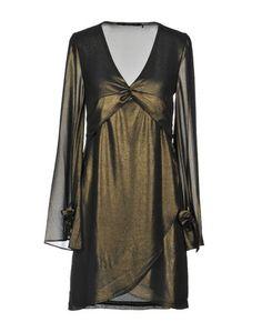 Короткое платье Vezavena