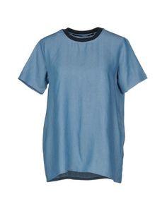 Джинсовая рубашка Just Female