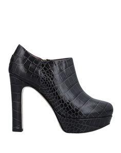 Ботинки Twin Set Simona Barbieri