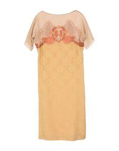 Платье до колена Mame Kurogouchi