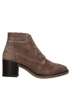 Полусапоги и высокие ботинки Gaimo