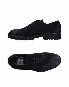 450b9f79 Купить мужская обувь замшевые Roberto Botticelli в интернет-магазине ...