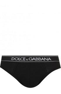 Хлопковые брифы с широкой резинкой Dolce & Gabbana