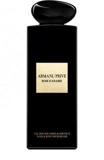 Гель для душа Armani Prive Rose DArabie Giorgio Armani