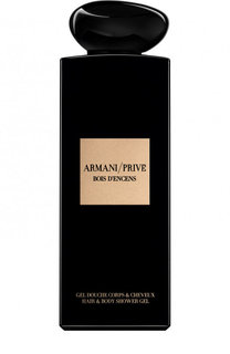 Гель для душа Armani Prive Bois DEncens Giorgio Armani