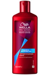 Шампунь для гладкости волос на WELLA