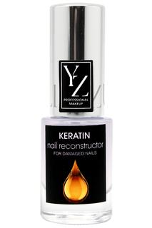 Кератиновый восстановитель YZ (Иллозур)