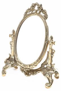 """Зеркало """"Луи XVI"""", 25х30 см Stilars"""