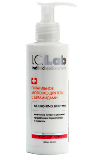 Питательное молочко для тела I.C.LAB INDIVIDUAL COSMETIC