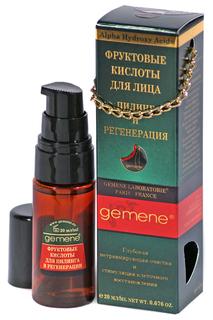 Фруктовые кислоты для лица GEMENE