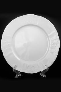 Тарелка 25 см, 6 шт BERNADOTTE