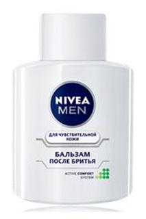 Бальзам после бритья для чувст NIVEA
