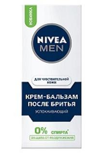 Крем-бальзам после бритья для NIVEA
