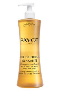 Масло для душа Payot