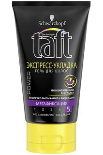 Гель для волос Power Экспресс- Taft