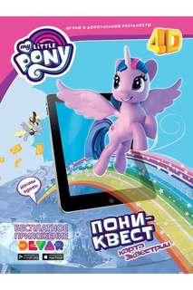 """Плакат """"Мой Маленький Пони"""" DEVAR"""