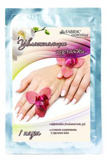 Маска для рук увлажняющая Fabrik Cosmetology