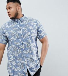 Рубашка большого размера с короткими рукавами и гавайским принтом Duke - Темно-синий