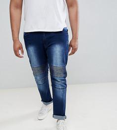 Эластичные байкерские джинсы Duke Plus - Синий