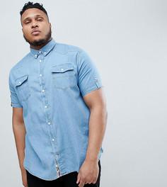 Джинсовая рубашка с короткими рукавами Duke Plus - Синий
