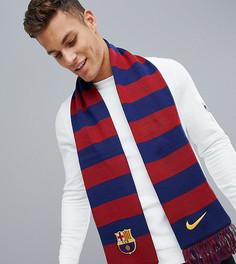 Шарф Nike Barcelona - Синий