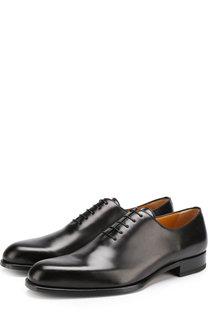 c9941b46ef83 Купить мужская обувь годе в интернет-магазине Lookbuck   Страница 17