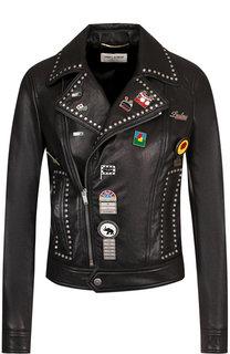 Кожаная куртка на молнии с декоративной отделкой Saint Laurent