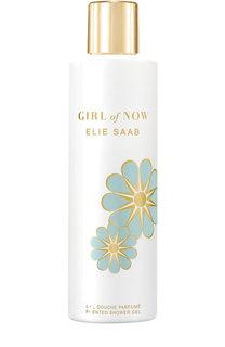 Гель для душа Girl Of Now Elie Saab