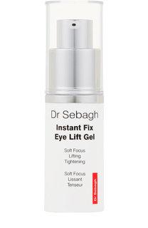 Гель-лифтинг для кожи вокруг глаз Dr.Sebagh