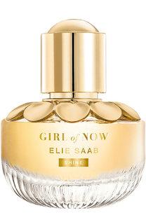 Парфюмерная вода Girl Of Now Shine Elie Saab