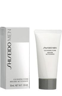 Очищающая пенка для лица Shiseido