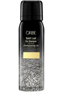 Сухой шампунь для волос Gold Lust Oribe