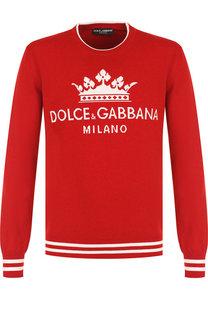 Кашемировый джемпер с принтом Dolce & Gabbana