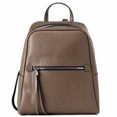 Рюкзак GIANNI CHIARINI 9230 коричневый