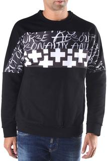 Sweatshirt Absolut Joy