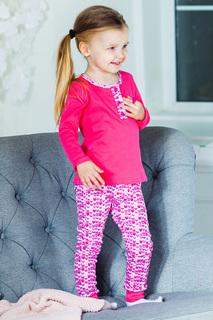 Пижама Archy
