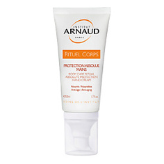 ARNAUD Крем для рук Protection Absolue 50 мл