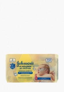 Влажные салфетки Johnson & Johnson