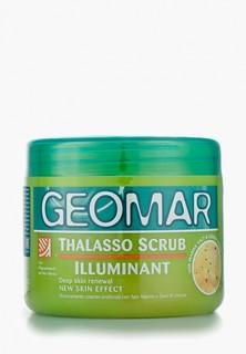 Скраб для тела Geomar