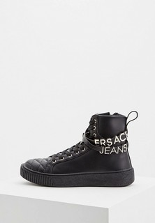 Кеды Versace Jeans